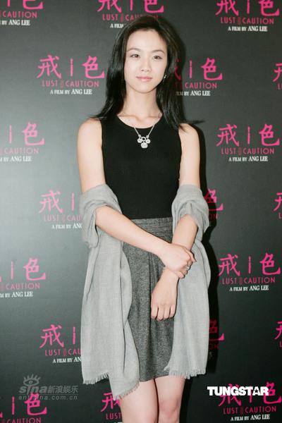 组图:《色戒》台北首映汤唯为戏全裸留腋毛