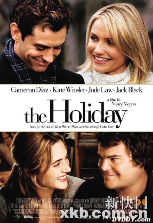 《恋爱假期》裘德-洛与卡梅隆热吻缠绵假戏真做