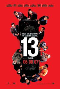 乔治-克鲁尼出席《十三罗汉》东京首映式(图)