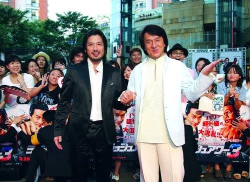 《尖峰时刻3》日本首映成龙真田广之携手亮相