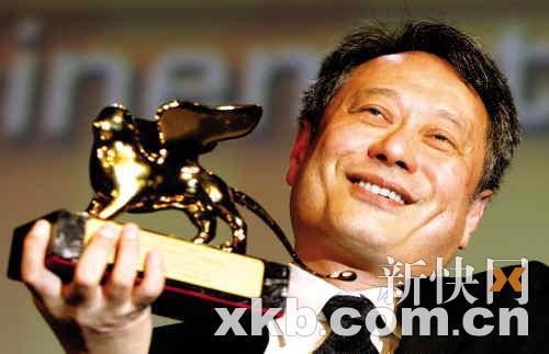 李安擒金狮遭争议西方媒体称张艺谋偏袒同胞