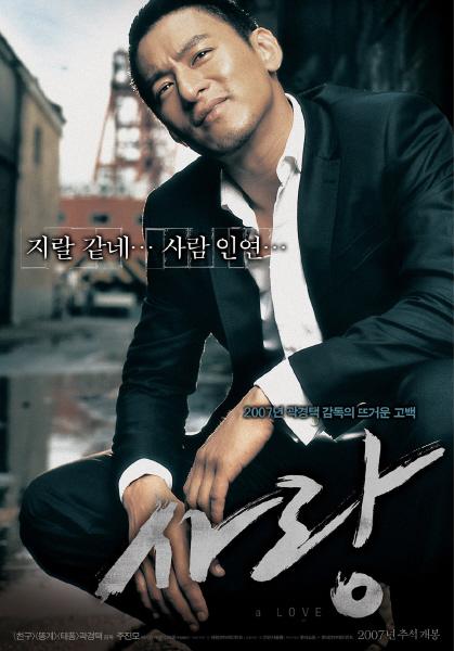 9月韩国票房整体下降46.4%本土电影占有率上升