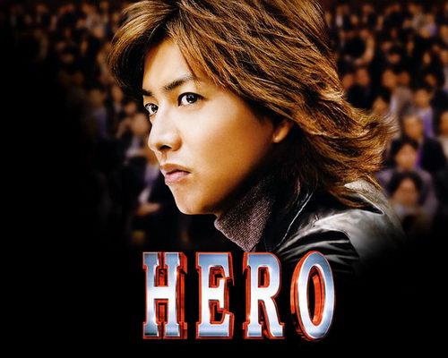 日本票房:木村拓哉《律政英雄》蝉联六周冠军