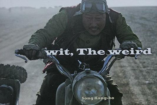 韩片《三家伙》中国拍摄将毕宋康昊李秉宪回国
