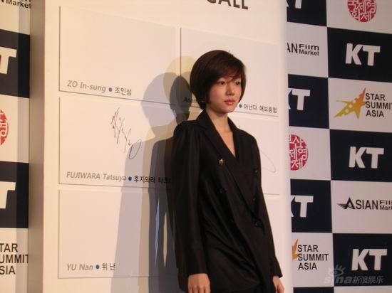 组图:亚洲明星峰会记者会釜山举行众星亮相