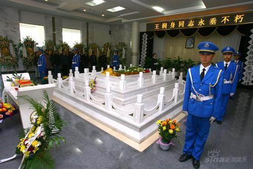 杨子荣扮演者老艺术家王润身因肾功能衰竭病逝