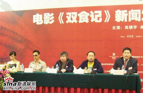图文:《双食记》重庆开机--发布会现场