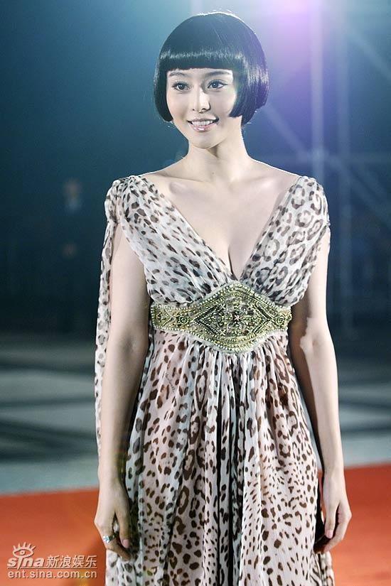 八卦江湖中国演艺界的第一美女范冰冰礼服集
