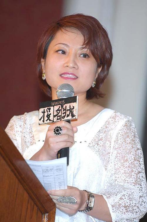 图文:《投名状》官网开通娱乐中心总监窦婉茹