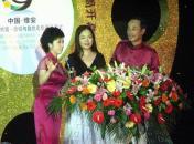 中国雅安-国际熊猫-动物与自然电影周开幕(图)