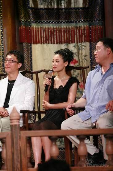 图文:《梅兰芳》开机发布会--孙红雷陈红英达