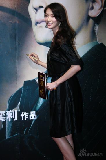 图文:《天堂口》首映--林志玲现身捧场