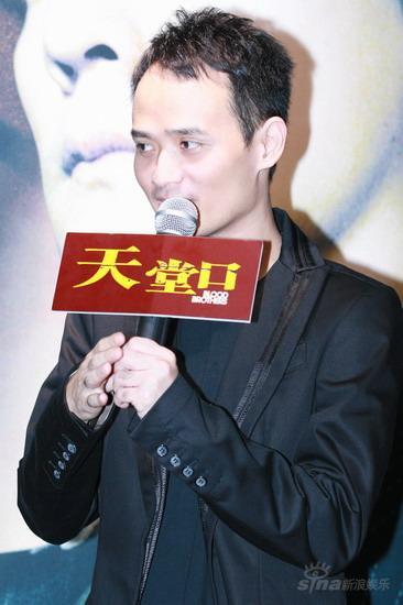 图文:《天堂口》首映红毯--陈奕利发言