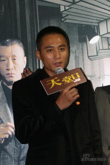 图文:《天堂口》首映--刘烨发言