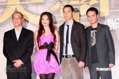 组图:《天堂口》台湾首映