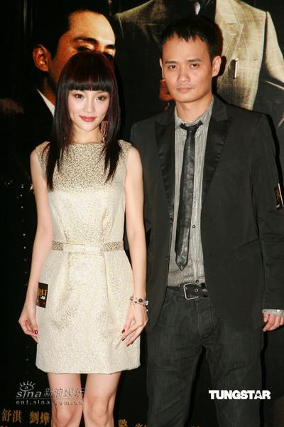 图文:《天堂口》香港首映--李小璐和陈奕利