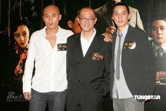 图文:《天堂口》香港首映--刘烨张家振吴彦祖