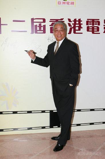 图文:第12届金紫荆红毯--曾江签名留影