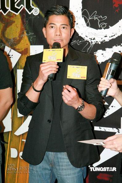 图文:《C+侦探》香港首映--郭富城发言