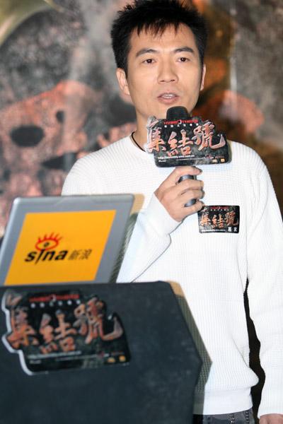 图文:《集结号》官网启动--黄健翔客串主持人