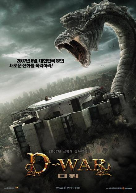 韩国票房综述:恐怖巨蟒君临影市引本土片混战