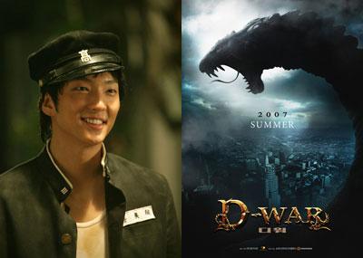 韩国票房综述:《华丽假期》反超《D-War》登冠