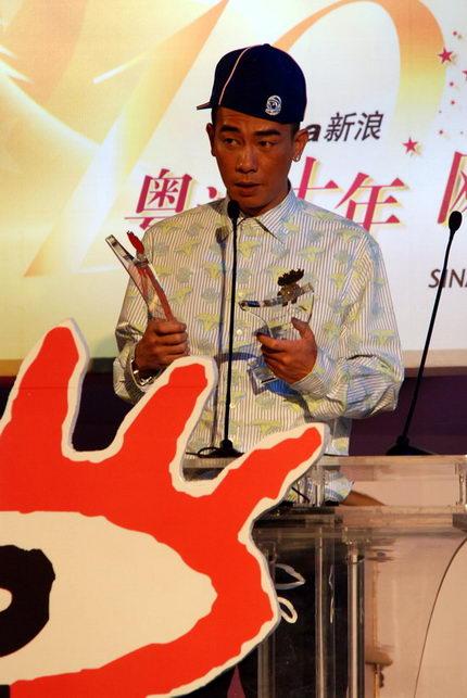快讯:陈小春获最佳演绎演员和最受欢迎嘻哈歌手