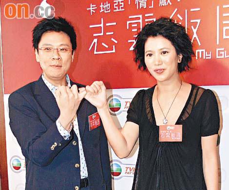 袁咏仪称曾恋上有妇之夫老公对此并不介意(图)