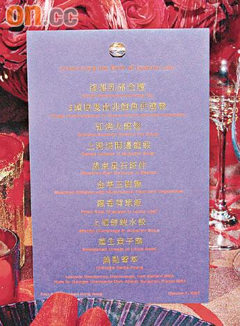 君临天下排骨教主简谱-徐子淇女儿百日宴菜单有寓意 鲍鱼 百日宴餐单