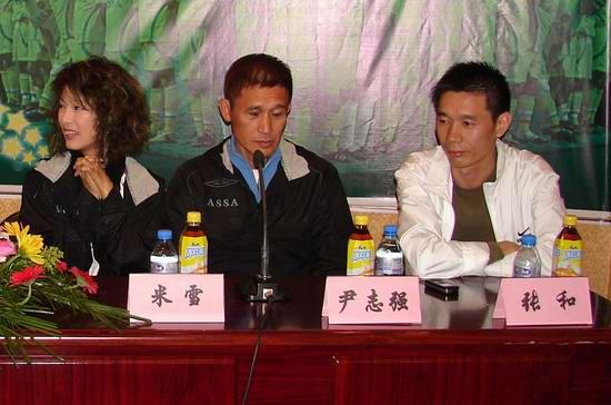 香港明星足球队芜湖推介会黄日华狂讲《兄弟》
