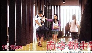 张震携香港女友台湾三日游舒淇:终于还我清白