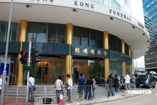 钟楚红丈夫朱家鼎今日香港殡仪馆设灵(组图)