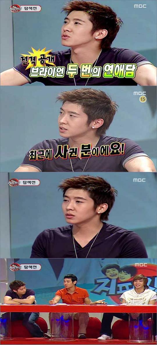 韩男艺人BRAIN与ERU被指断背参加节目澄清(图)