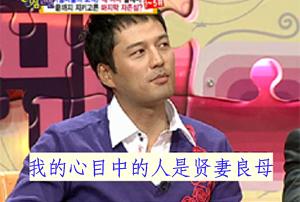 金成珉自曝择偶标准喜欢东方传统贤妻良母(图)