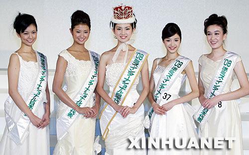 """2008年""""日本小姐""""出炉23岁美女夺冠(组图)"""