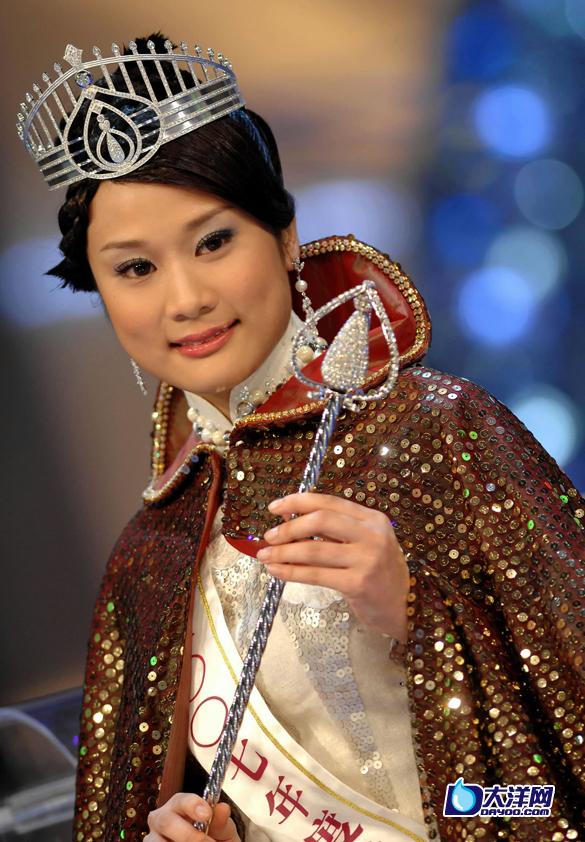 """07香港小姐出炉港姐冠军被评""""20年最差""""(图)"""
