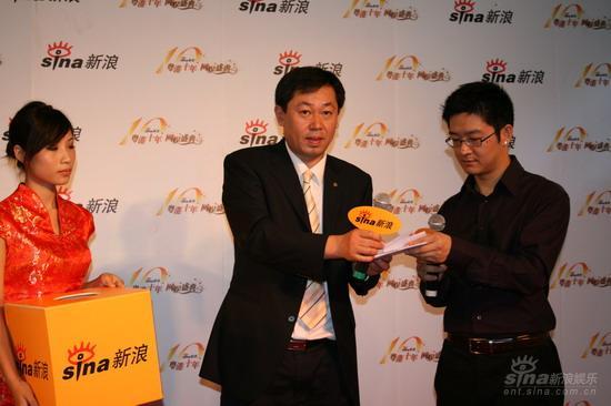 2007粤港十年・网娱盛典新闻发布会实录(组图)