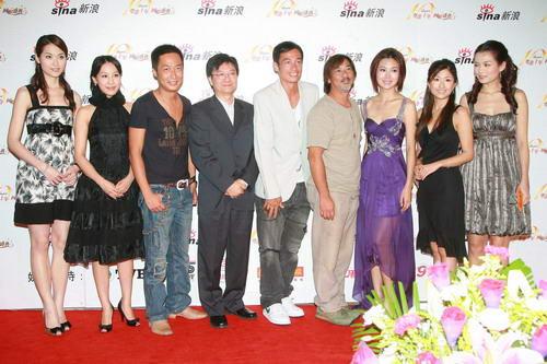 TVB九位艺人齐亮相共同预热网娱盛典颁奖(图)