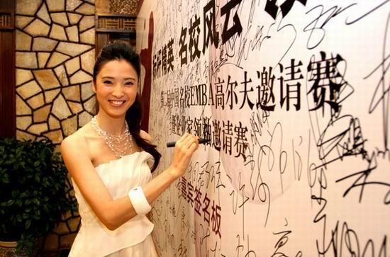 龚蓓�慈善活动献唱白色礼服如珍珠般闪耀(图)