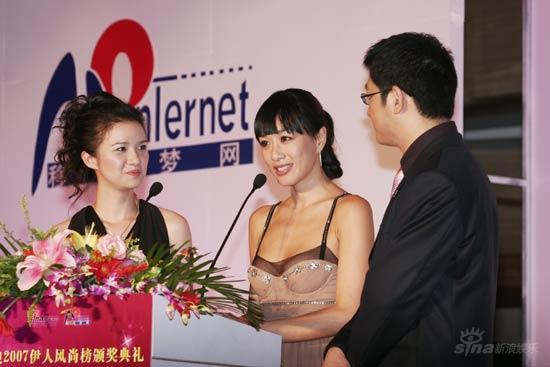 """""""伊人风尚榜""""完美落幕翁虹梅婷张靓颖获奖"""
