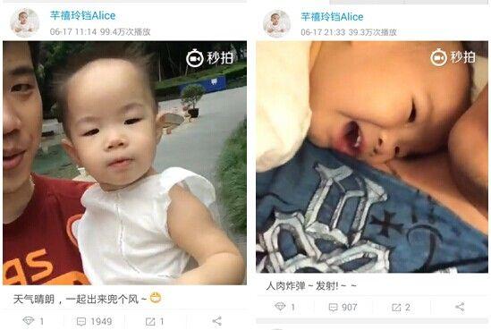 黄奕老公晒秒拍网友赞铛铛可爱