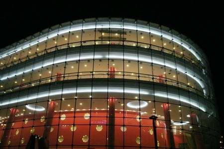 组图:北京梅兰芳大剧院即将落成并开台演出