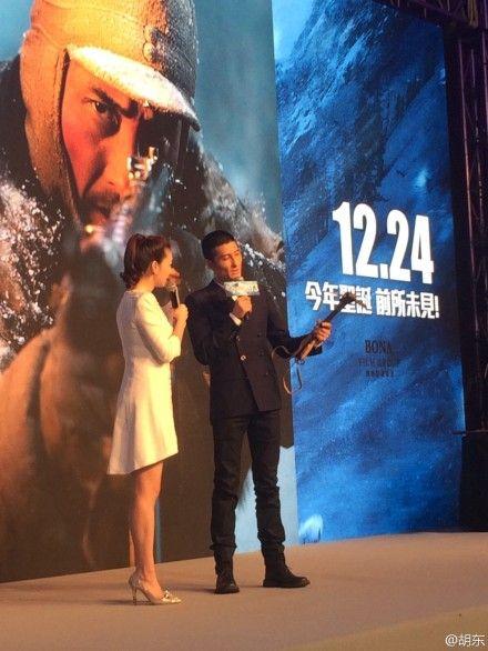 10月27日胡东还参加了《智取威虎山》的发布会