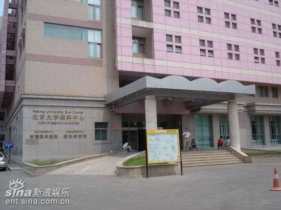 图文:北医三院恢复平静--医院门口很冷清