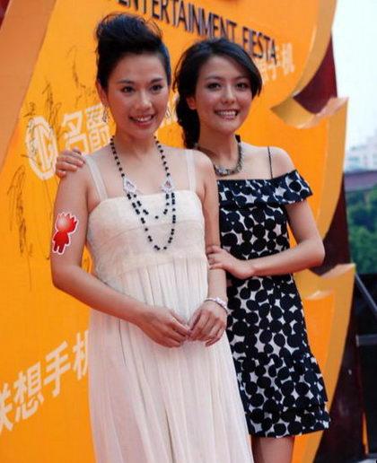 图文:陈松伶与杨乐乐携手出席