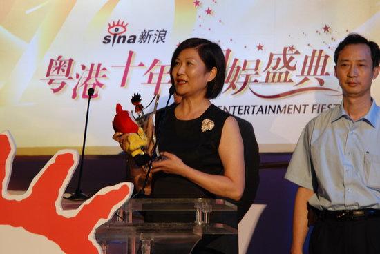 图文:TVB代表曾力珍女士发表感言
