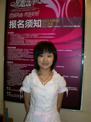 袖珍美女参加星姐选举