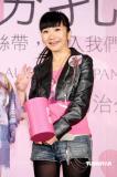 组图:陶晶莹李李仁夫妇担任预防乳癌宣传大使