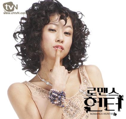 资料:《浪漫猎手》人物--蔡敏瑞饰宋韩娜