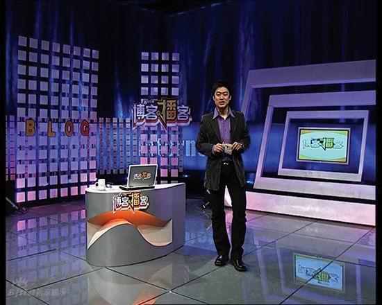 资料图片:内蒙古电视台节目图片欣赏(5)
